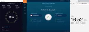 Windows10 IvacyVPN Netherlands 中国VPN翻墙 科学上网 SpeedTest测试-20200217
