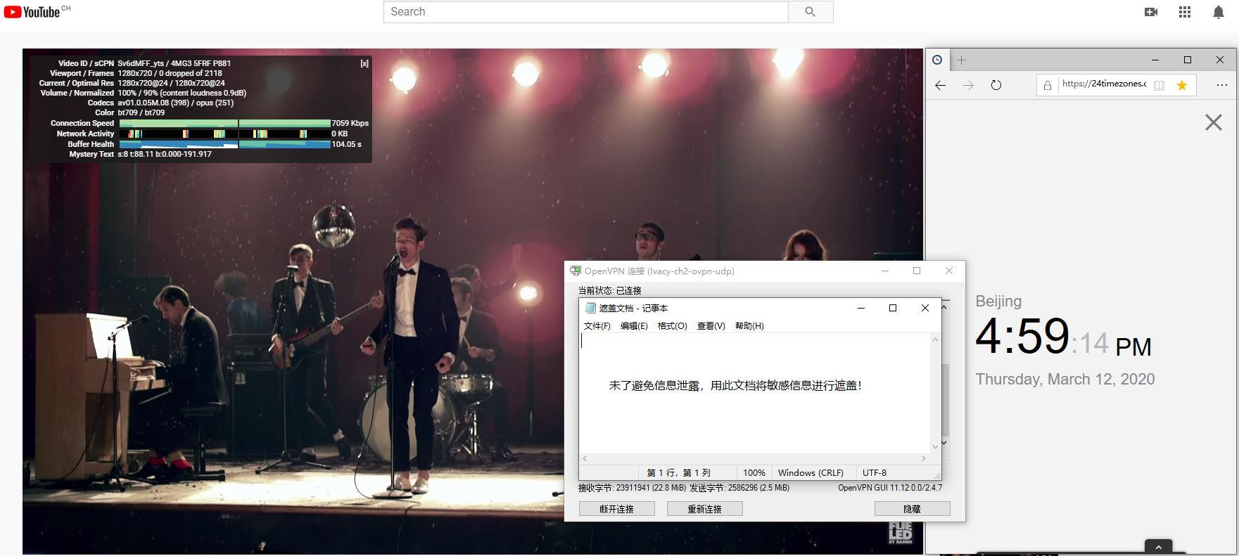 Windows10 IvacyVPN OpenVPN CH-2 中国VPN翻墙 科学上网 Youtube测速 - 20200312