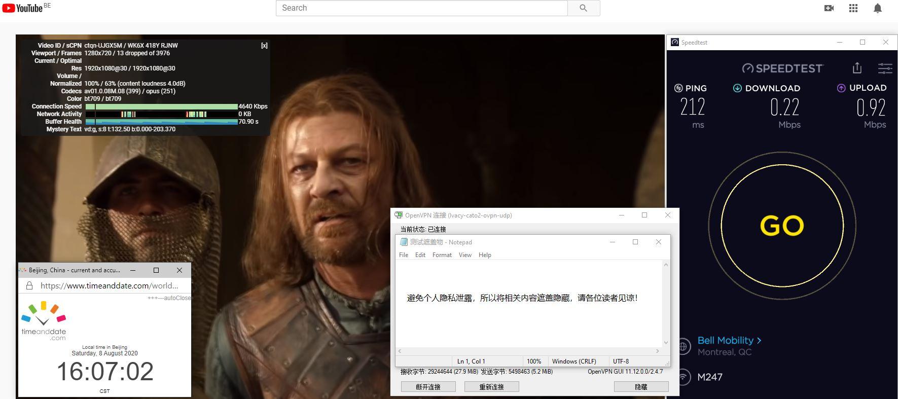 Windows10 IvacyVPN OpenVPN GUI cato2 中国VPN 翻墙 科学上网 翻墙速度测试 - 20200808