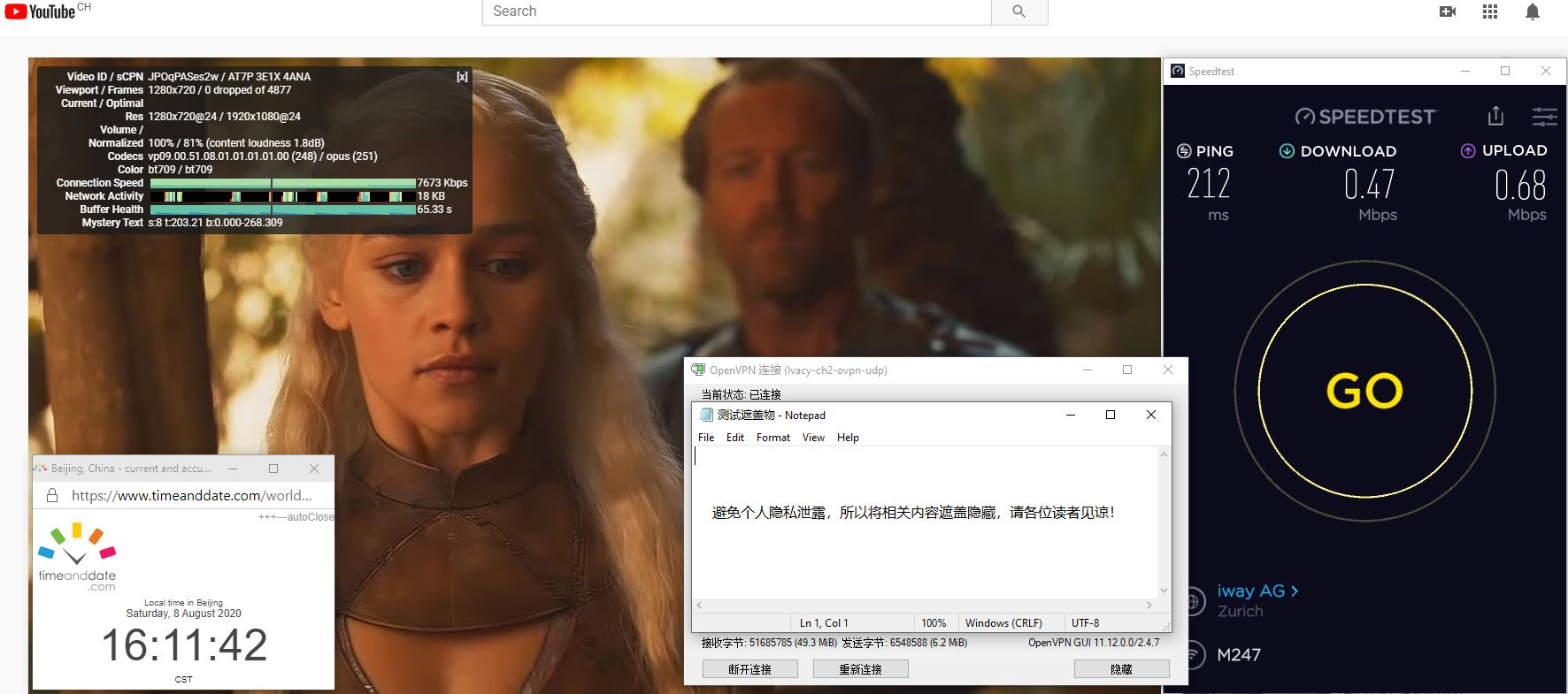 Windows10 IvacyVPN OpenVPN GUI ch2 中国VPN 翻墙 科学上网 翻墙速度测试 - 20200808