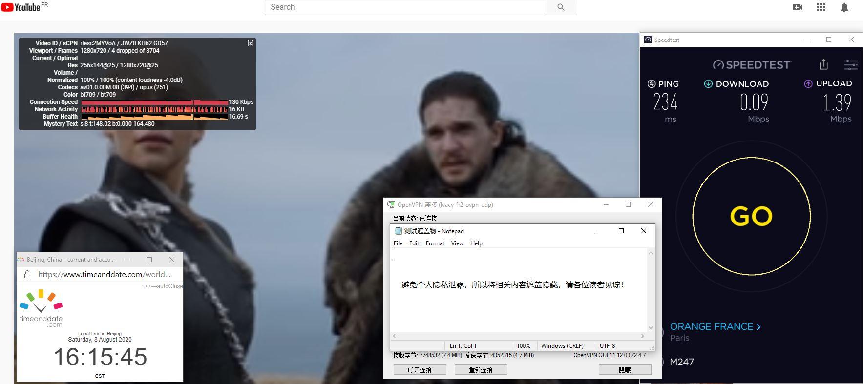 Windows10 IvacyVPN OpenVPN GUI fr2 中国VPN 翻墙 科学上网 翻墙速度测试 - 20200808