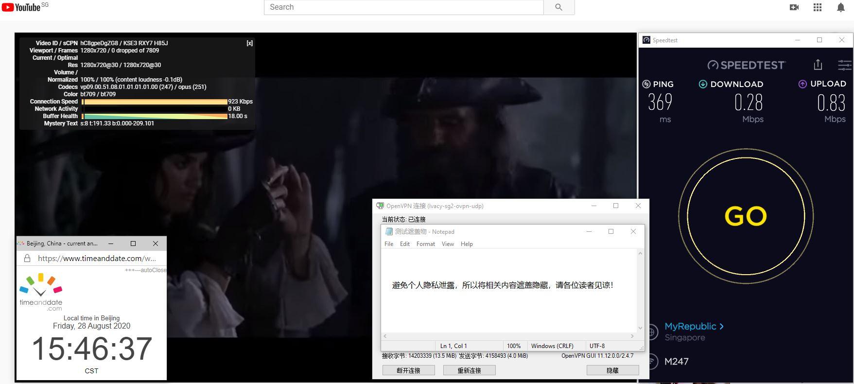 Windows10 IvacyVPN OpenVPN GUI sg2 中国VPN 翻墙 科学上网 翻墙速度测试 - 20200828