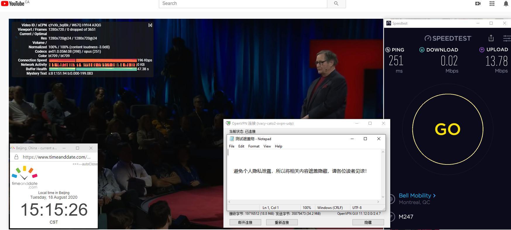 Windows10 IvacyVPN OpenVPN cato2 中国VPN 翻墙 科学上网 翻墙速度测试 - 20200818
