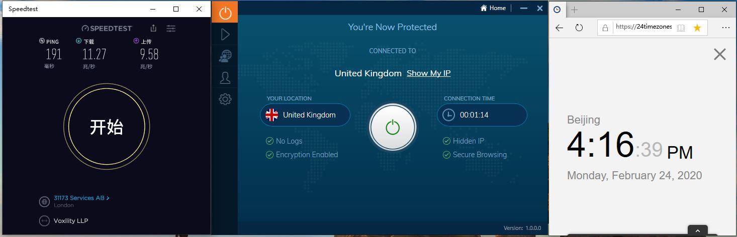 Windows10 IvacyVPN UK 中国VPN翻墙 科学上网 SpeedTest测试 - 20200224