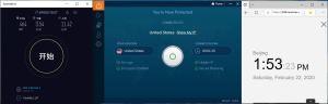 Windows10 IvacyVPN USA 中国VPN翻墙 科学上网 SpeedTest测试 - 20200222