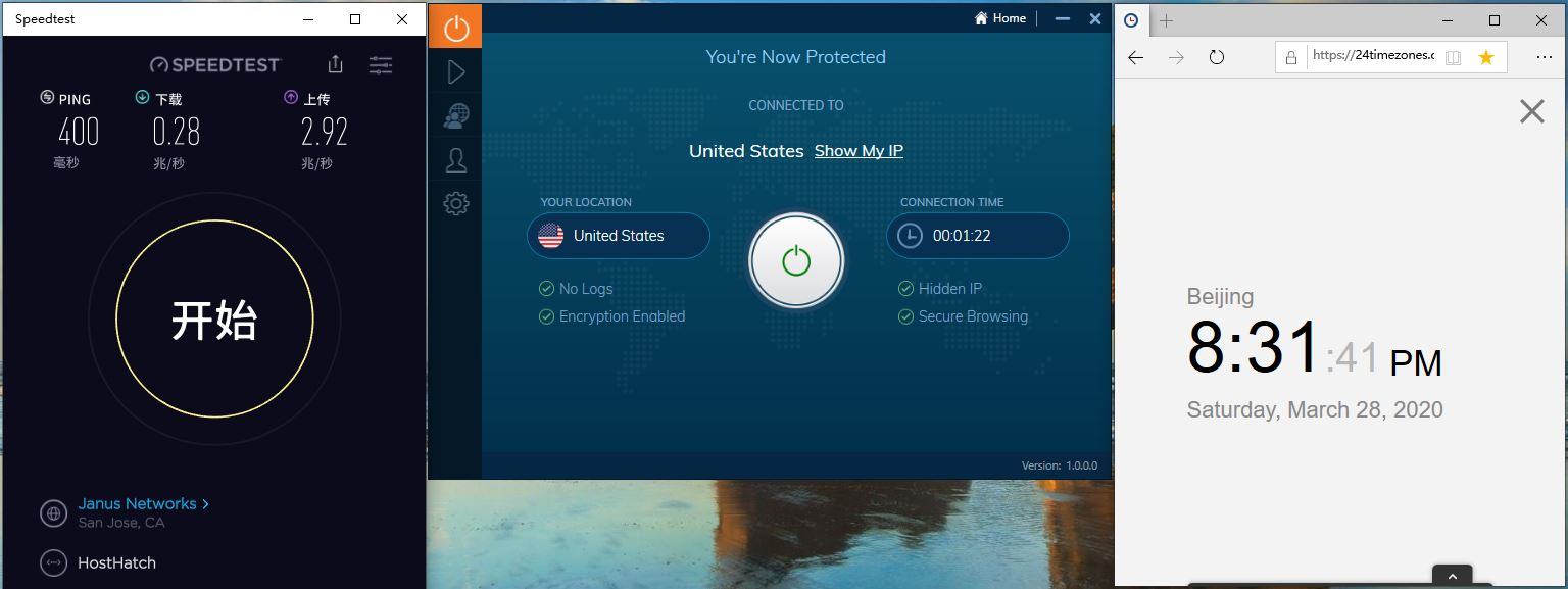 Windows10 IvacyVPN USA 中国VPN翻墙 科学上网 Speedtest测速 - 20200328