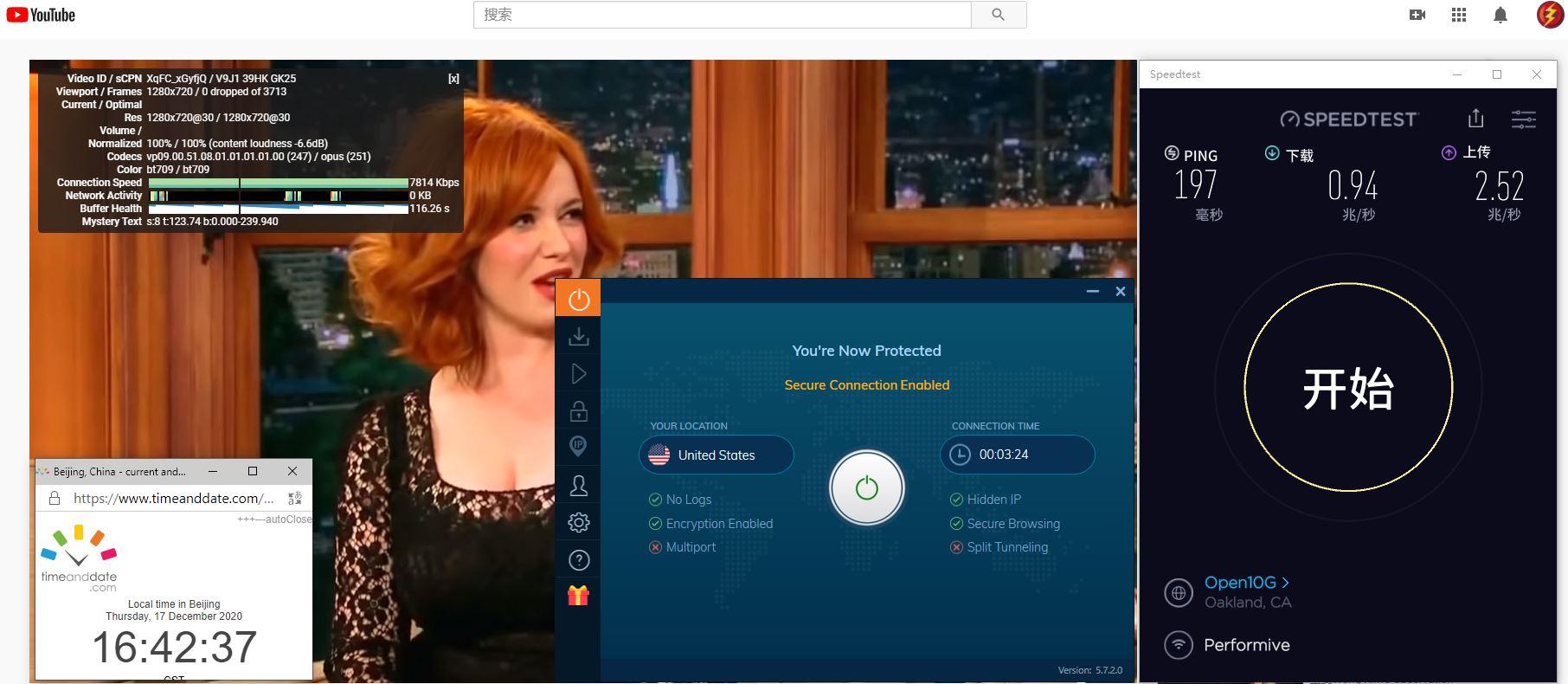 Windows10 IvacyVPN USA 服务器 中国VPN 翻墙 科学上网 测试 - 20201217