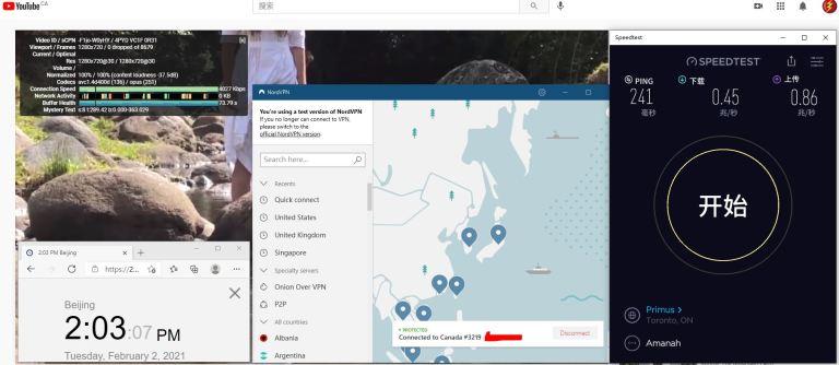 Windows10 NordVPN 中国专用版 Automatic Canada #3219 服务器 中国VPN 翻墙 科学上网 10BEASTS Barry测试 - 20210202