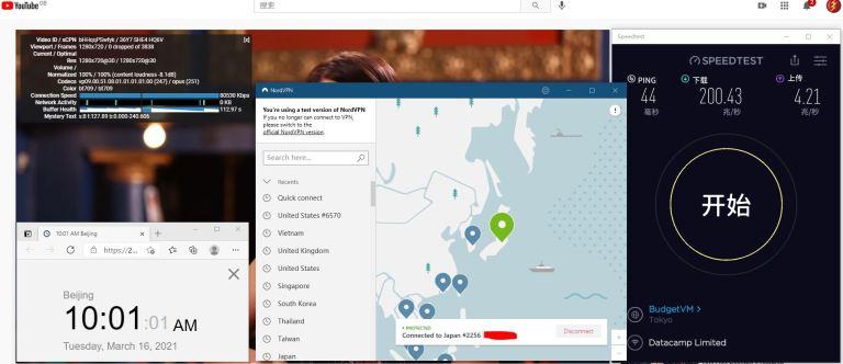 Windows10 NordVPN 中国专用版APP Nordlynx - Quickconnect - Japan #2256 服务器 中国VPN 翻墙 科学上网 10BEASTS Barry测试 - 20210316
