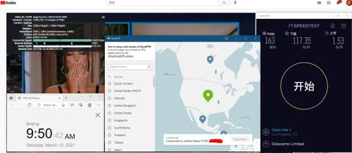 Windows10 NordVPN 中国专用版APP Nordlynx - Quickconnect - USA #7319 服务器 中国VPN 翻墙 科学上网 10BEASTS Barry测试 - 20210313