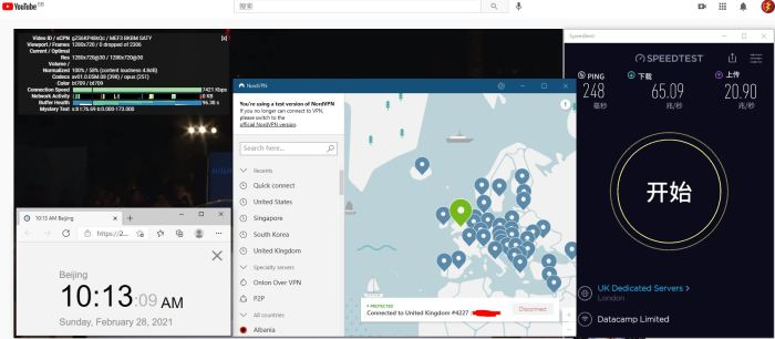 Windows10 NordVPN 中国专用版APP UK #4227 服务器 中国VPN 翻墙 科学上网 10BEASTS Barry测试 - 20210228