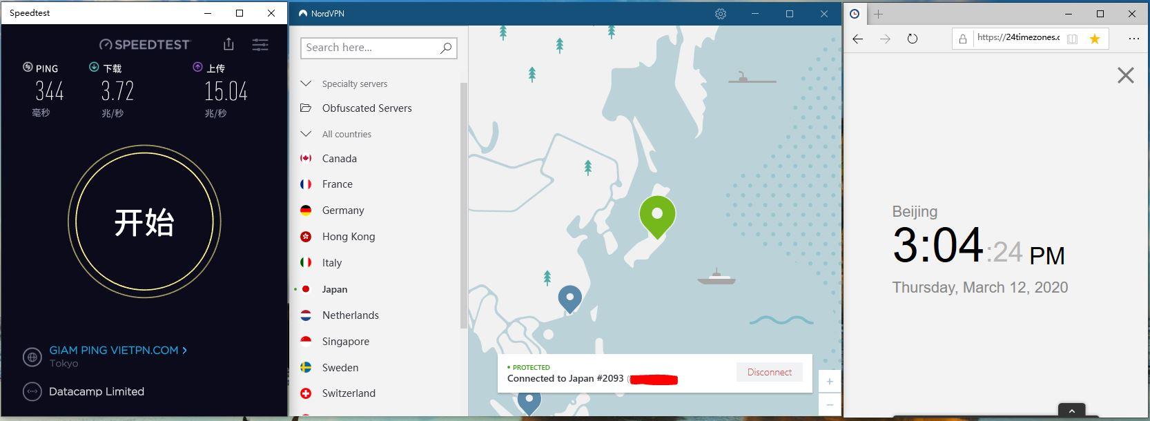 Windows10 NordVPN Japan #2093 中国VPN翻墙 科学上网 SpeedTest测速 - 20200312