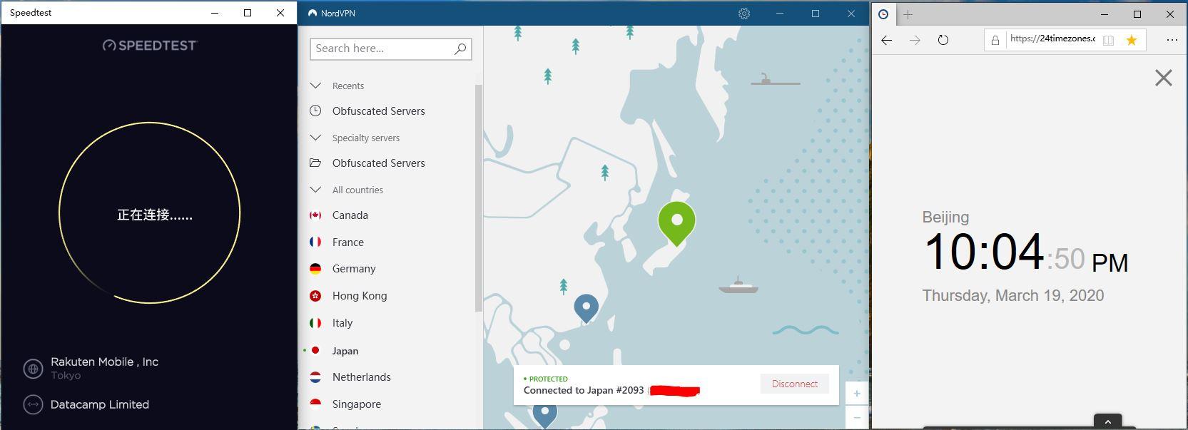Windows10 NordVPN Japan #2093 中国VPN翻墙 科学上网 Youtube测速 - 20200319