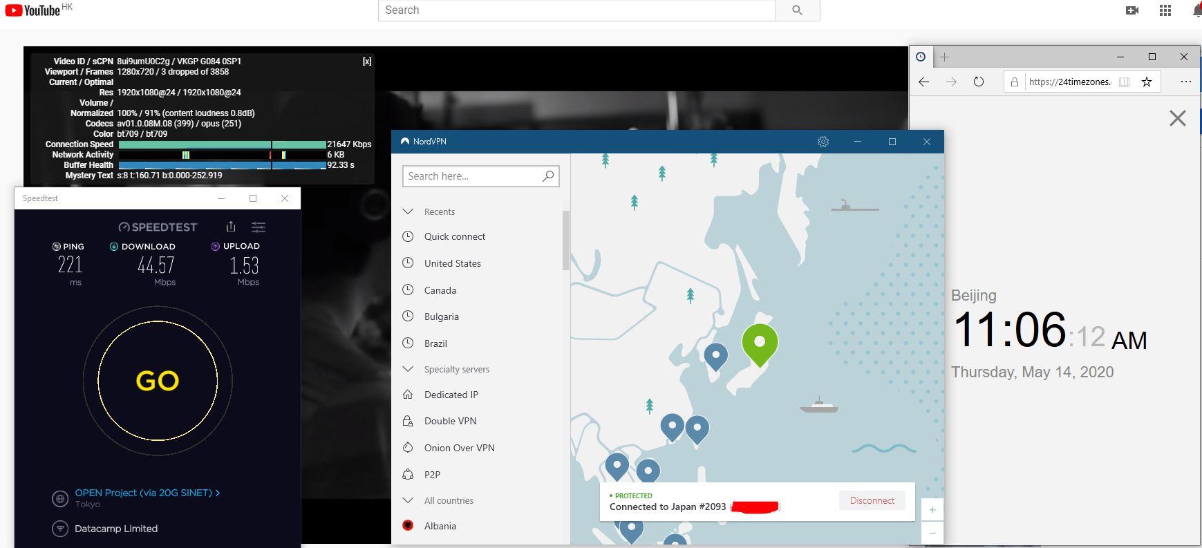 Windows10 NordVPN Japan #2093 中国VPN 翻墙 科学上网 Speedtest+youtube测速-20200514
