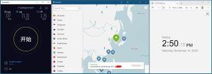 Windows10 NordVPN NordLynx South Korea 35 服务器 中国VPN 翻墙 科学上网 测试 - 20201114