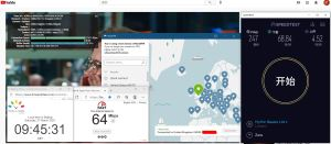 Windows10 NordVPN NordLynx United Kingdom #4308 服务器 中国VPN 翻墙 科学上网 10BEASTS Barry测试 - 20210327