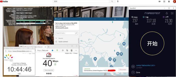 Windows10 NordVPN NordLynx United Kingdom #4312 服务器 中国VPN 翻墙 科学上网 10BEASTS Barry测试 - 20210328