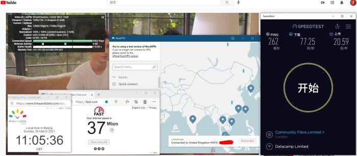 Windows10 NordVPN NordLynx United Kingdom #4315 服务器 中国VPN 翻墙 科学上网 10BEASTS Barry测试 - 20210328