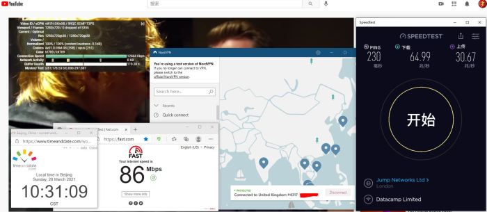 Windows10 NordVPN NordLynx United Kingdom #4317 服务器 中国VPN 翻墙 科学上网 10BEASTS Barry测试 - 20210328