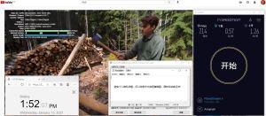 Windows10 NordVPN Open VPN GUI 服务器 中国VPN 翻墙 科学上网 10BEASTS BARRY测试 - 20210113