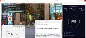 Windows10 NordVPN Open VPN GUI JP2118 服务器 中国VPN 翻墙 科学上网 10BEASTS BARRY测试 - 20210113