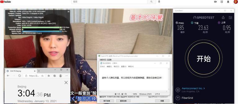 Windows10 NordVPN Open VPN GUI US7112 服务器 中国VPN 翻墙 科学上网 10BEASTS BARRY测试 - 20210113