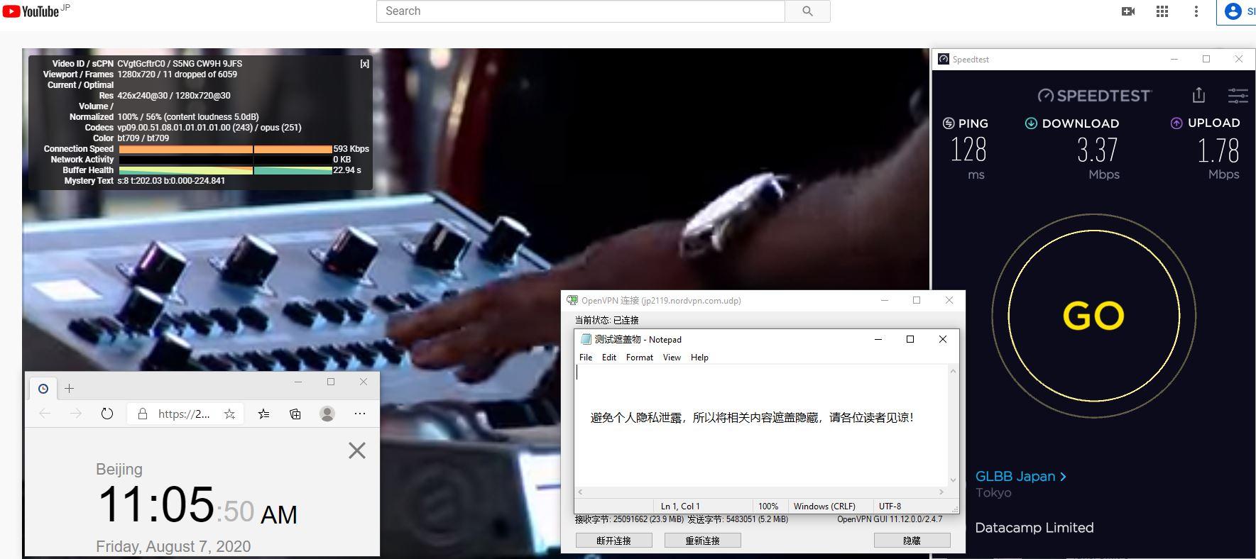 Windows10 NordVPN Open VPN GUI jp2119 中国VPN 翻墙 科学上网 翻墙速度测试 - 20200807
