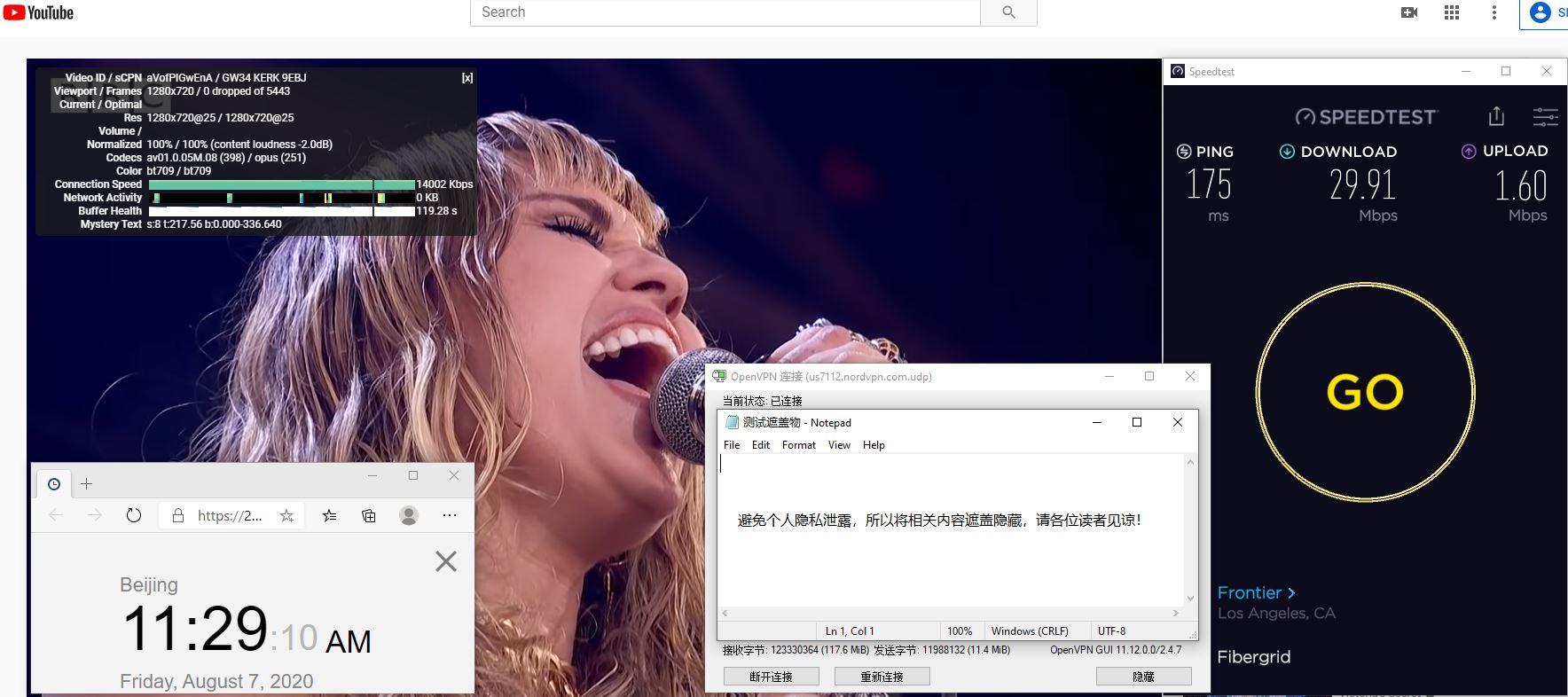 Windows10 NordVPN Open VPN GUI us7112 中国VPN 翻墙 科学上网 翻墙速度测试 - 20200807