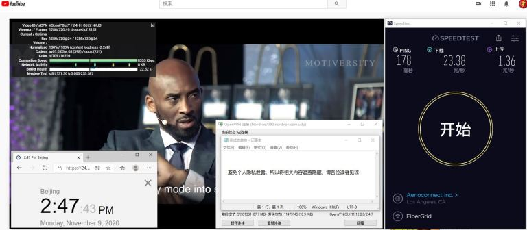 Windows10 NordVPN OpenVPN Gui US7090 服务器 中国VPN 翻墙 科学上网 测试 - 20201109