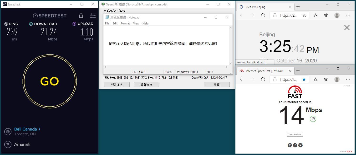 Windows10 NordVPN OpenVPN Gui ca3147 服务器 中国VPN 翻墙 科学上网 翻墙速度测试 - 20201016