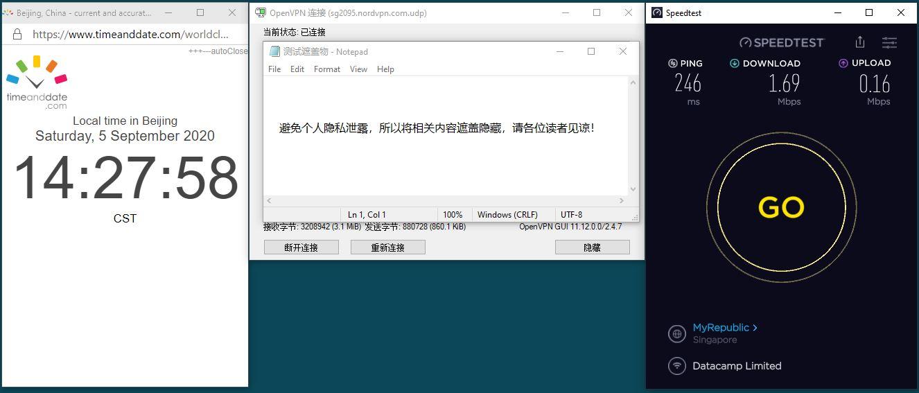 Windows10 NordVPN OpenVPN Gui sg2095 中国VPN 翻墙 科学上网 翻墙速度测试 - 20200905