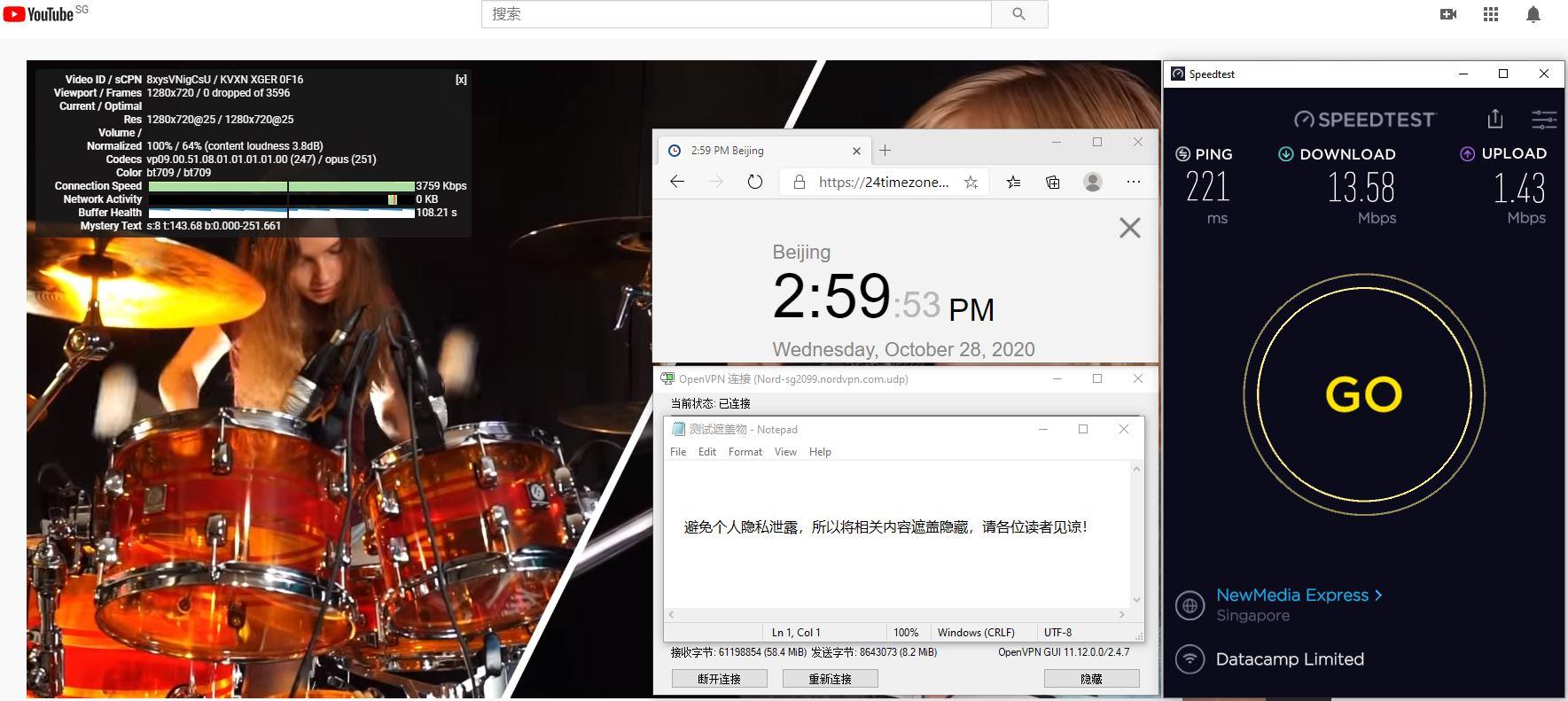Windows10 NordVPN OpenVPN Gui sg2099 服务器 中国VPN 翻墙 科学上网 测试 - 20201028