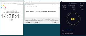 Windows10 NordVPN OpenVPN Gui sg2100 中国VPN 翻墙 科学上网 翻墙速度测试 - 20200905
