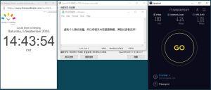 Windows10 NordVPN OpenVPN Gui us7092 中国VPN 翻墙 科学上网 翻墙速度测试 - 20200905