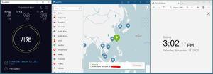 Windows10 NordVPN OpenVPN-UDP Taiwan 79 服务器 中国VPN 翻墙 科学上网 测试 - 20201114