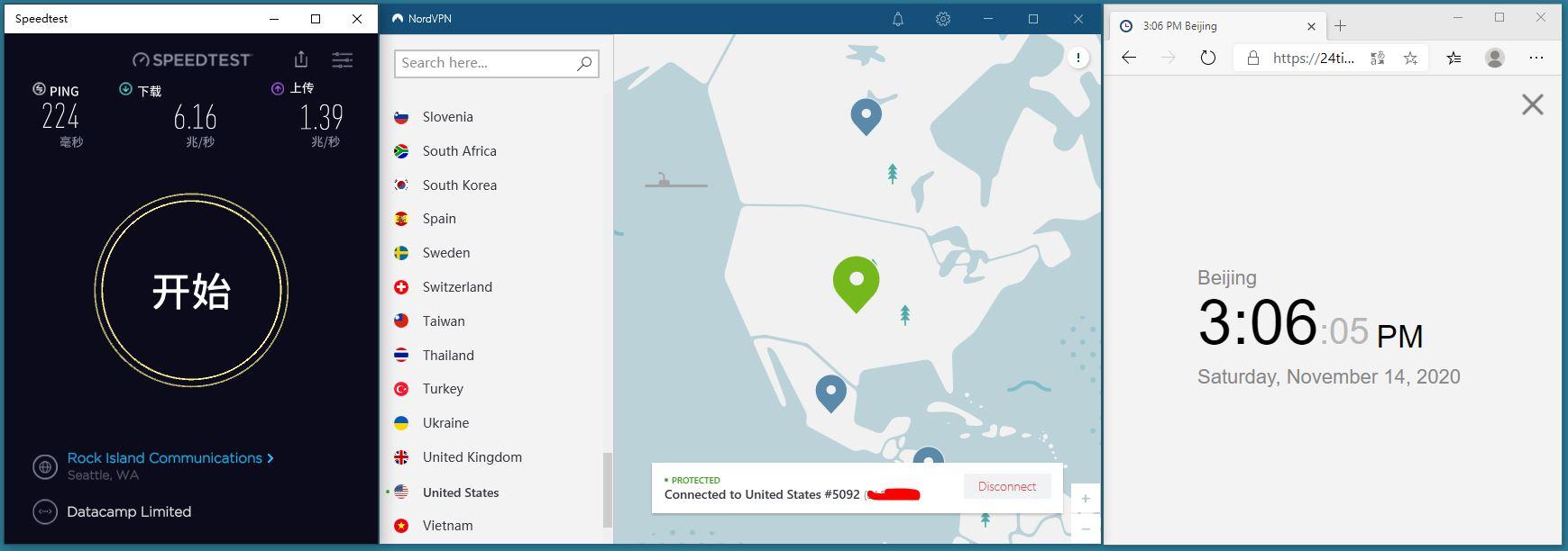 Windows10 NordVPN OpenVPN-UDP USA 5092 服务器 中国VPN 翻墙 科学上网 测试 - 20201114