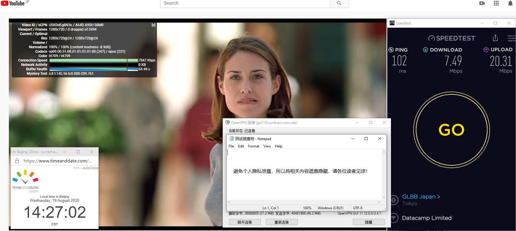 Windows10 NordVPN OpenVPN jp2119 中国VPN 翻墙 科学上网 翻墙速度测试 - 20200819