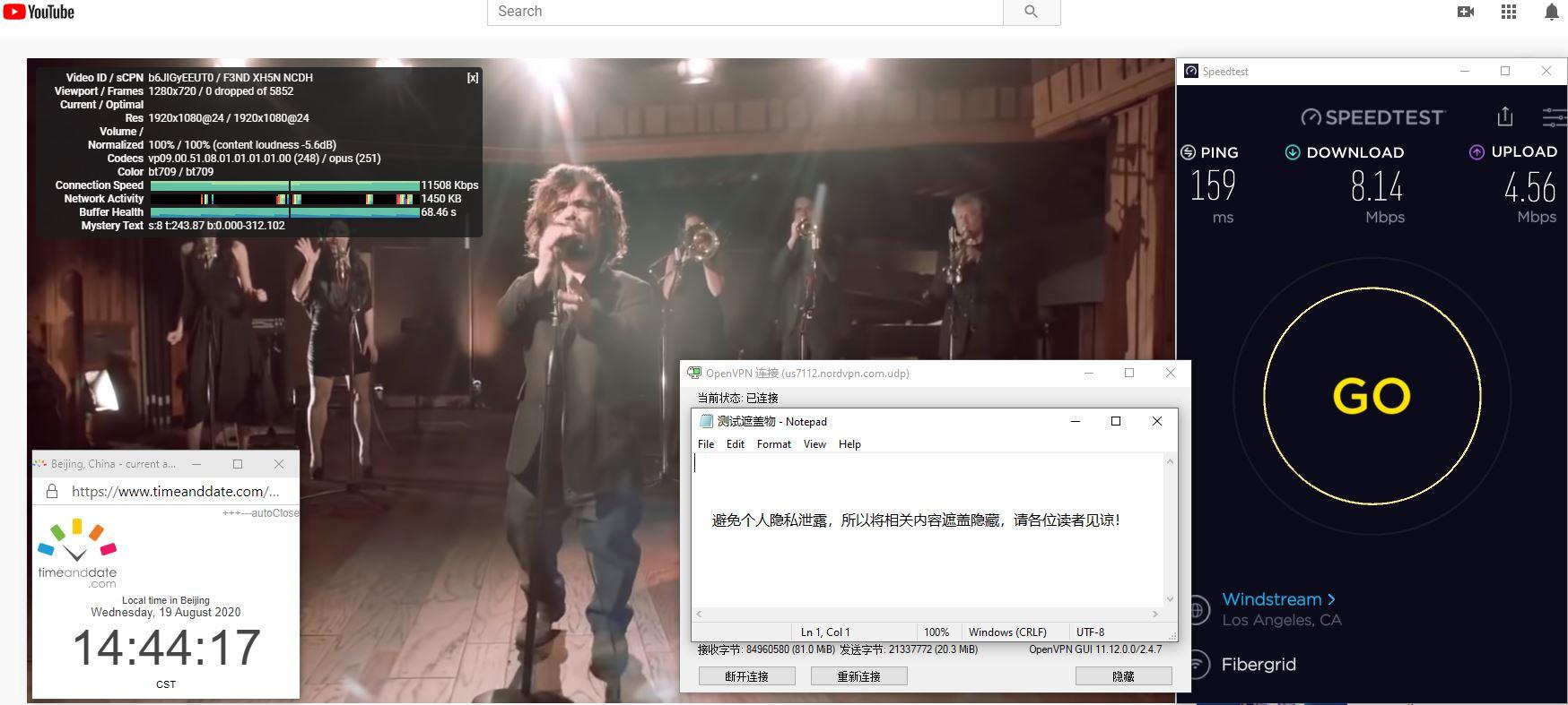 Windows10 NordVPN OpenVPN us7112 中国VPN 翻墙 科学上网 翻墙速度测试 - 20200819