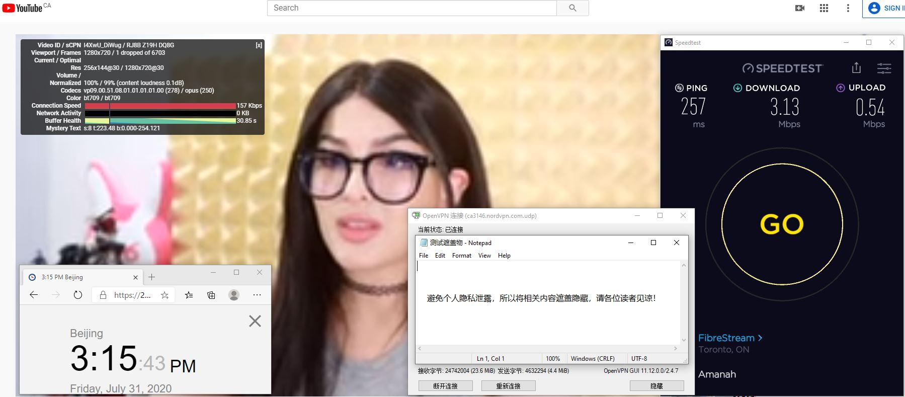 Windows10 NordVPN Openvpn ca3146 中国VPN 翻墙 科学上网 翻墙速度测试 - 20200731