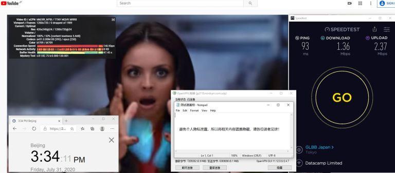 Windows10 NordVPN Openvpn jp2118 中国VPN 翻墙 科学上网 翻墙速度测试 - 20200731