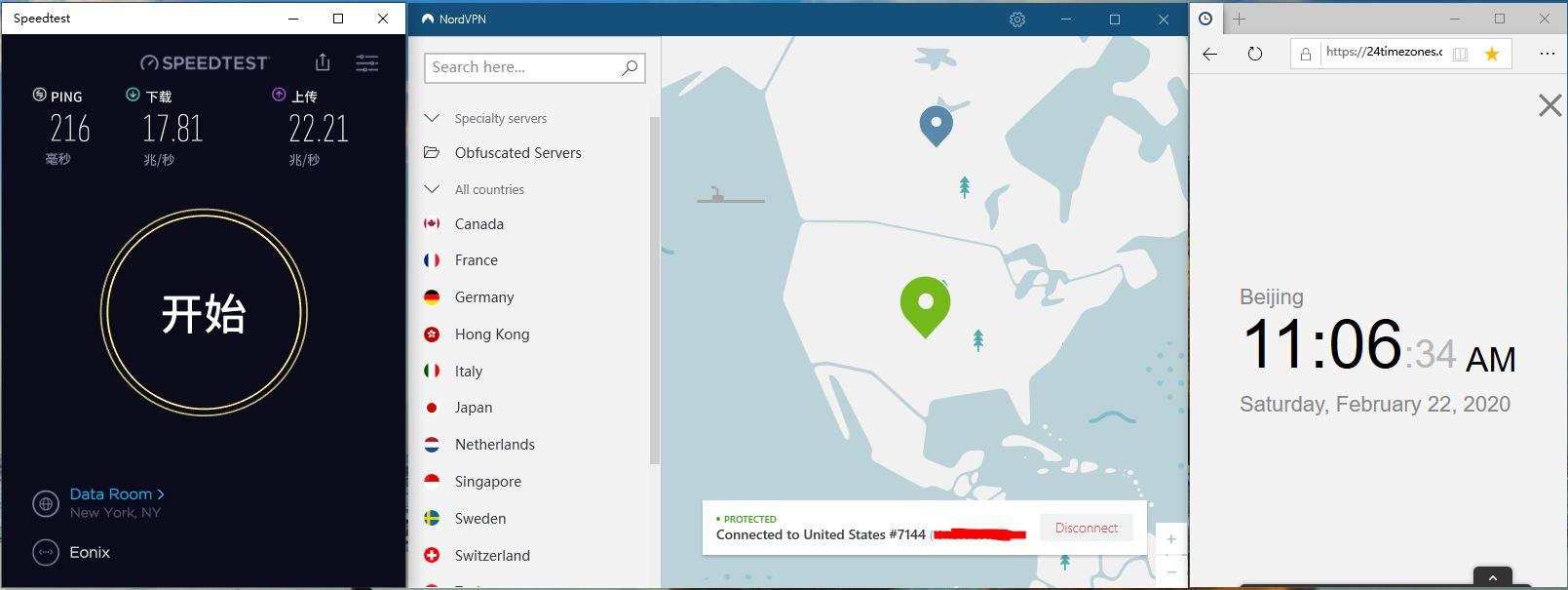 Windows10 NordVPN USA-7144 中国VPN翻墙 科学上网 SpeedTest测试 - 20200222