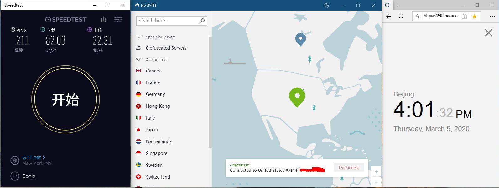Windows10 NordVPN USA #7144 中国VPN翻墙 科学上网 SpeedTest测速 - 20200305