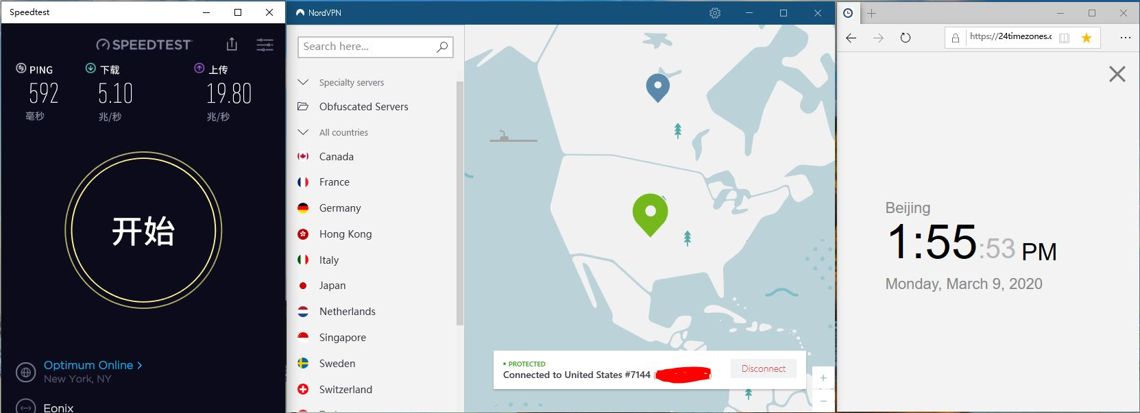 Windows10 NordVPN USA #7144 中国VPN翻墙 科学上网 SpeedTest测速 - 20200309