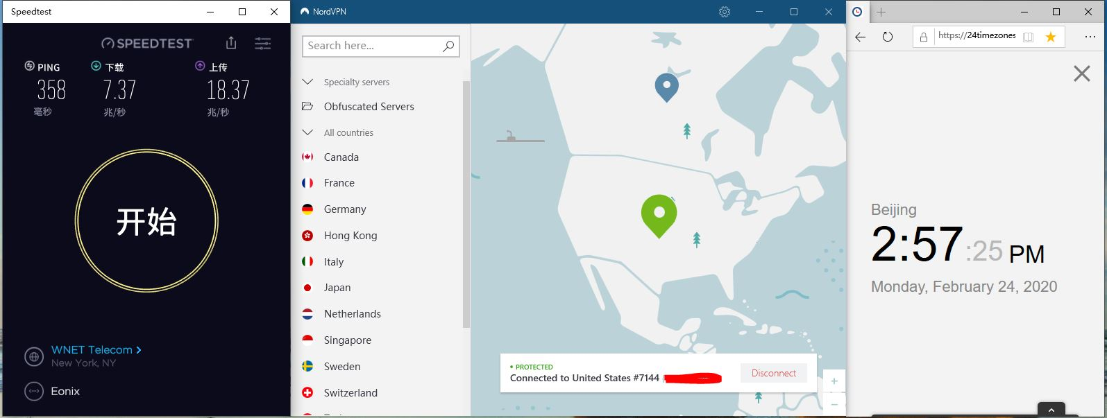 Windows10 NordsVPN USA - 7144 中国VPN翻墙 科学上网 SpeedTest测试 - 20200224