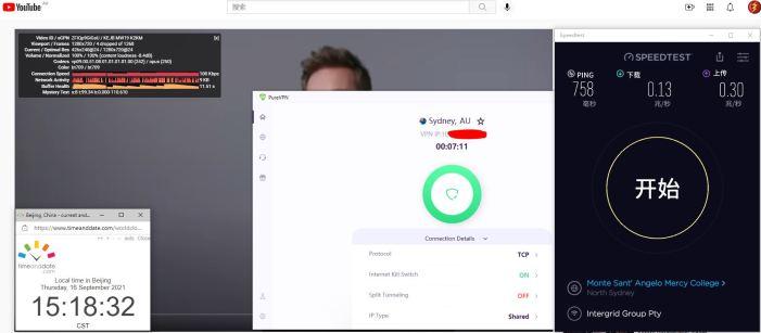 Windows10 PureVPN Automatic AU - Sydney 服务器 中国VPN 翻墙 科学上网 Barry测试 10BEASTS 2 - 20210916