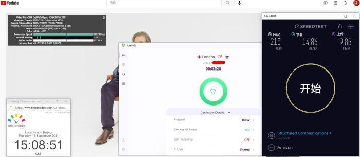 Windows10 PureVPN Automatic UK - London 服务器 中国VPN 翻墙 科学上网 Barry测试 10BEASTS 2 - 20210916
