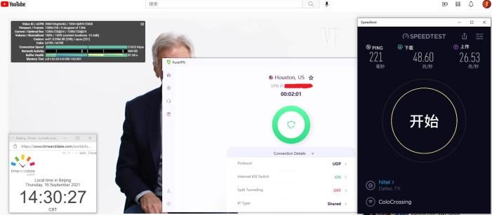Windows10 PureVPN Automatic USA - Houston 服务器 中国VPN 翻墙 科学上网 Barry测试 10BEASTS 2 - 20210916