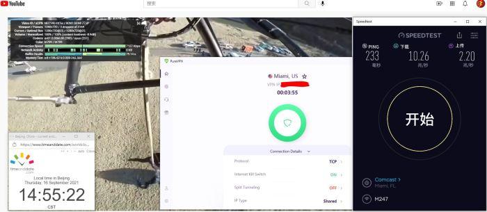 Windows10 PureVPN Automatic USA - Miami 服务器 中国VPN 翻墙 科学上网 Barry测试 10BEASTS 2 - 20210916