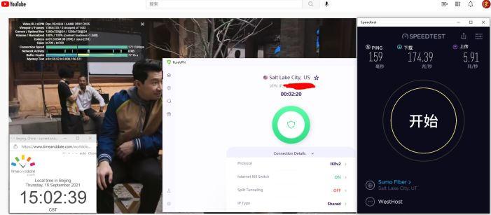 Windows10 PureVPN Automatic USA - Salt Lake City 服务器 中国VPN 翻墙 科学上网 Barry测试 10BEASTS 2 - 20210916