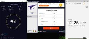 Windows10 PureVPN Bulgaria 中国VPN翻墙 科学上网 Speedtest 测试2019-10-19